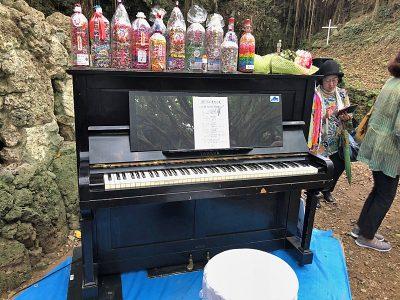被曝ピアノ
