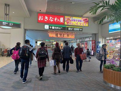 ただいま沖縄