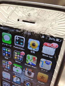 iPhone割れた!