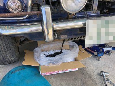 6.5リッターの廃油ボックス