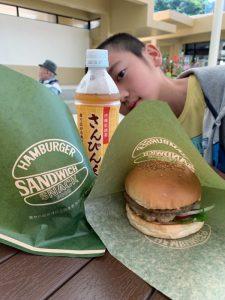 シークワーサーハンバーガー