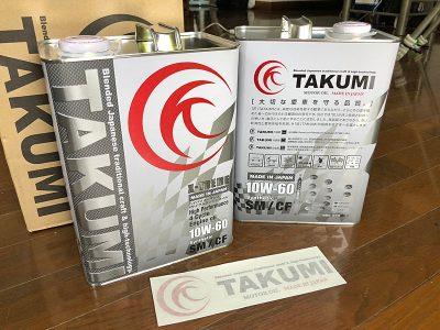 TAKUMIモーターオイル X-TREME